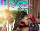 Zav - Me Esfrega (feat. Juvencio Luyiz)