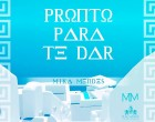 Mika Mendes - Pronto Para Te Dar