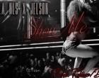 Estrela NLS & Jelson