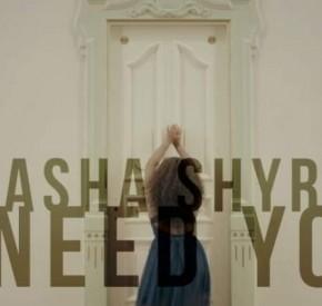 Natasha Shyrose - I Need You